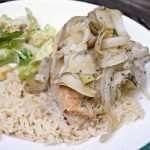 Lemon Artichoke Crock Pot Chicken Recipe